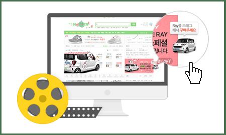 다양한 크리에이티브 구현이 가능한 디스플레이광고 종합광고마케팅대행사 - 주식회사 성장